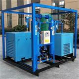 办资质专用干燥空气发生器