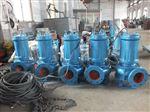 造纸厂废水处理用污水泵_潜水排污泵参数