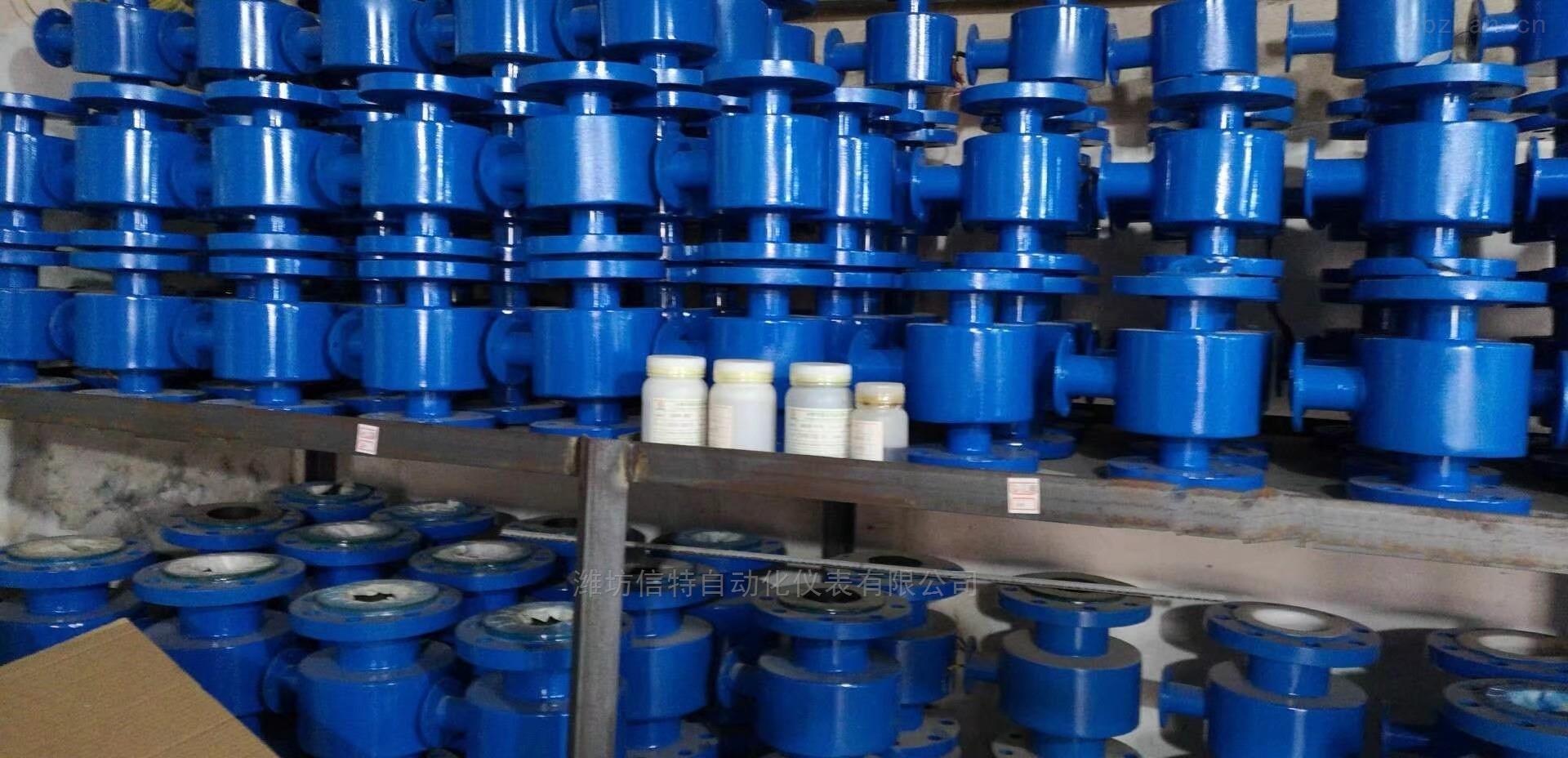 山东潍坊泥浆纸浆污水管道电磁流量计