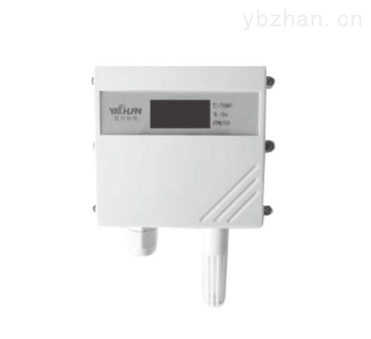 陜西西安生產二氧化碳探測器ACO2-U-R 呀品質