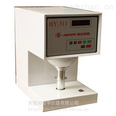 HY-325A-發射式光電比色計