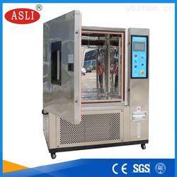 F-TH-1000-(A~F)非线性5℃快速温变试验箱