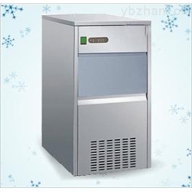 IMS-20-全自动雪花制冰机