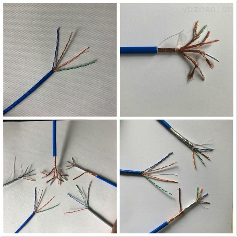 供应射频同轴电缆SYV-75-7