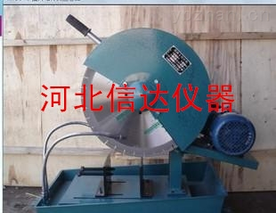 HQP-150型-混凝土切片機