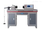 模具钢线材扭矩检验机 0-20mm能测试且现货