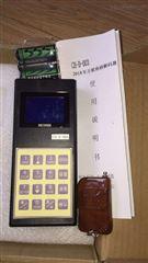 武汉地磅电子遥控器