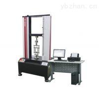 HY-930TS-电脑式伺服控制万能材料试验机