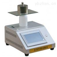 HYJ-385恒宇纸浆模塑餐具负重试验机