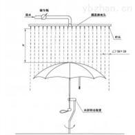 HY-825雨伞雨淋试验机 18新标准