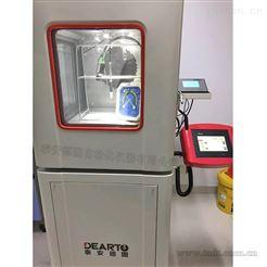 泰安德图智能触摸屏 国产温湿度检定箱