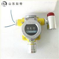 乙醇气体泄漏报警器防爆乙醇可燃气体探测器