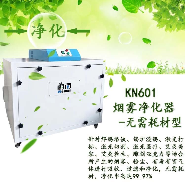 工廠電路板焊錫吸煙機凈化系統
