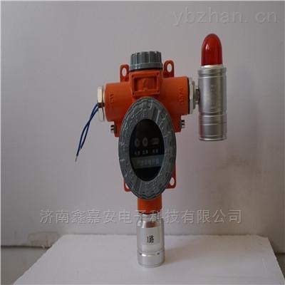 硅烷有毒气体探测器