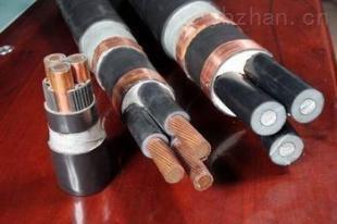 現貨-VLV22-鎧裝鋁芯電力電纜