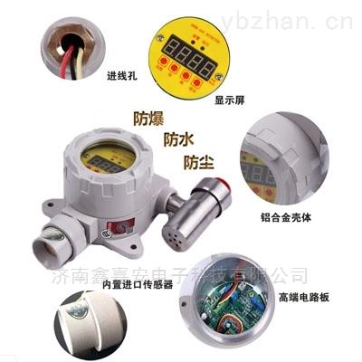 氫氣有毒氣體探測器