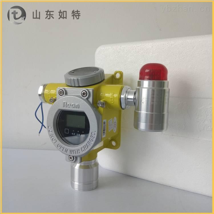 液化气站液化气报警器 液化气泄漏声光报警提醒