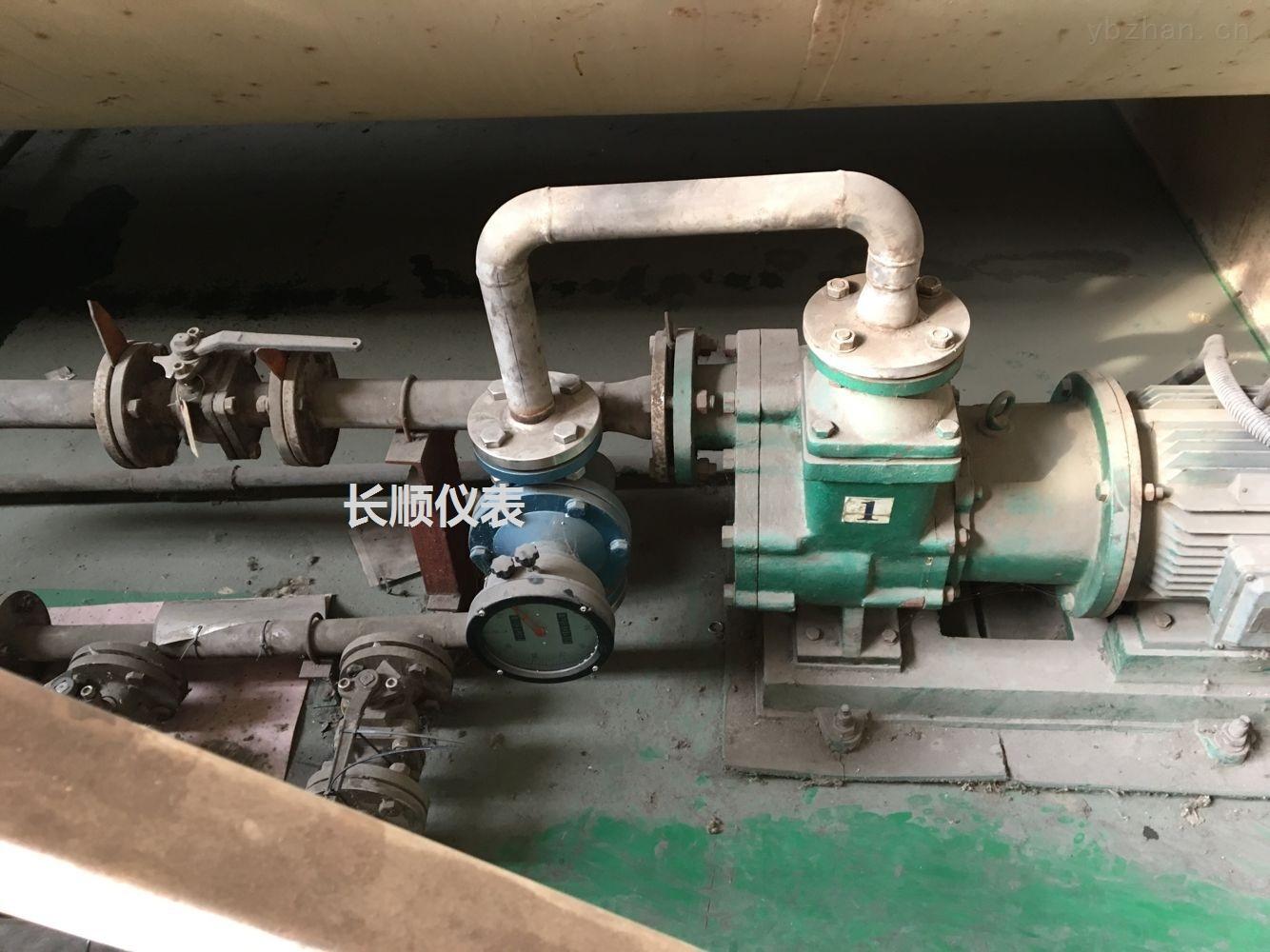 柴油高精度流量計廠家