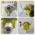 柴油油庫可燃氣體報警器檢測柴油濃度探測器
