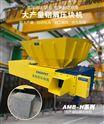 浙江专业生产铝屑压块机厂家