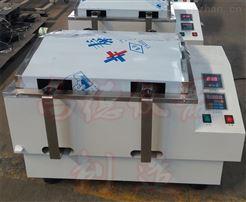 SHZ-92A水浴恒温振荡器 振荡培养水槽