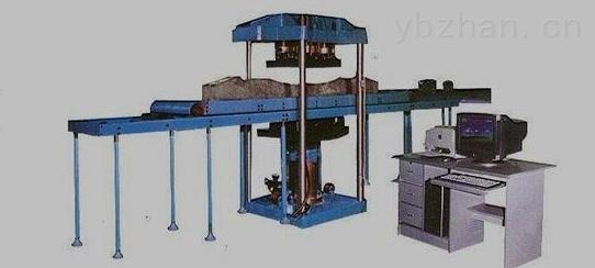 微机控制轨枕静载试验机
