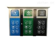 联运知慧的智能垃圾三分类箱 自动识别垃圾