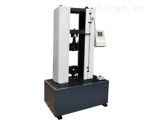 金属材料抗拉试验机