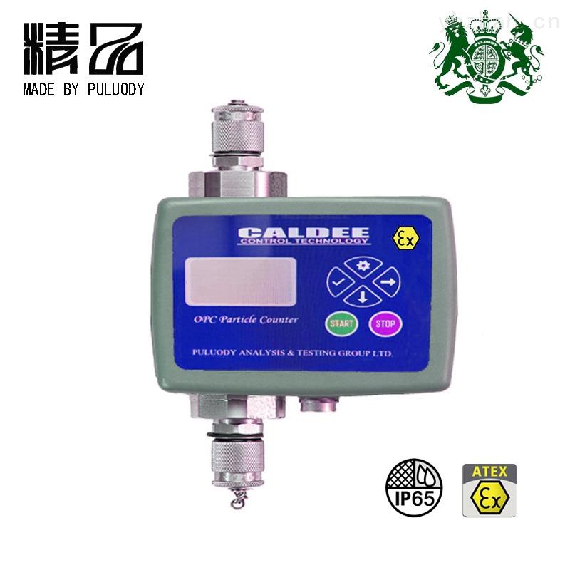 OPC-Ex-防爆防水型在線液體顆粒計數器-石油儀器