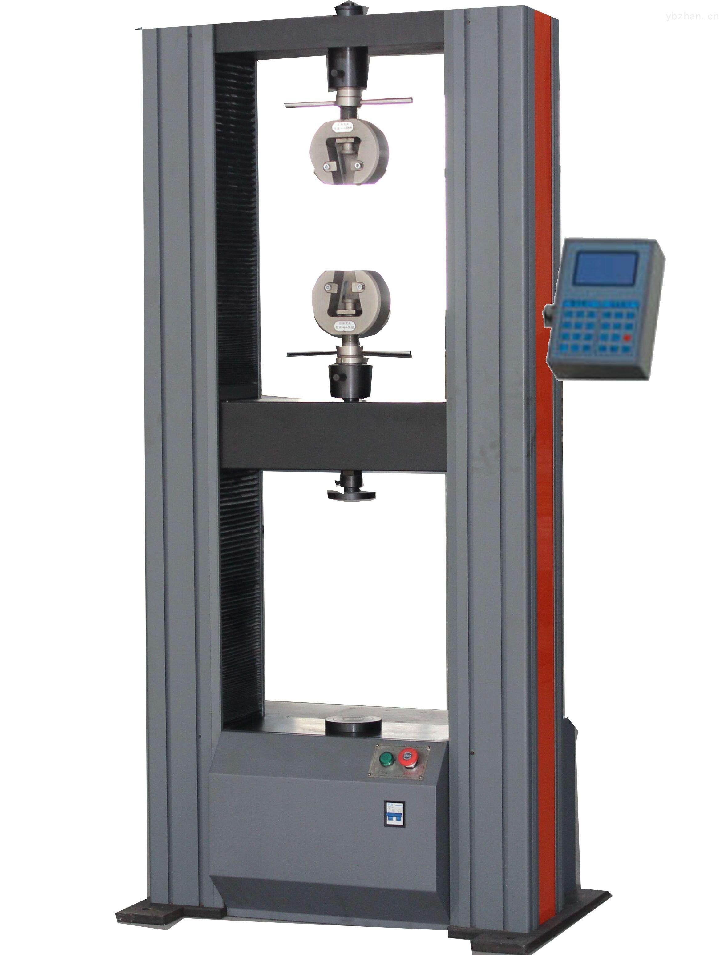 MWD-10S-液晶显示人造板万能试验机