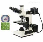 YRS-30高档透反射生物显微镜