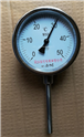 全不銹鋼雙金屬溫度計型號