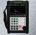 HTS560全数字便携式超声波探伤仪