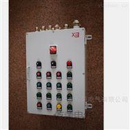 非标水泵机现场防爆按钮箱