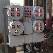 非标电动机防爆磁力启动箱