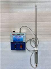SH-WL無線傳感器可連接云平臺