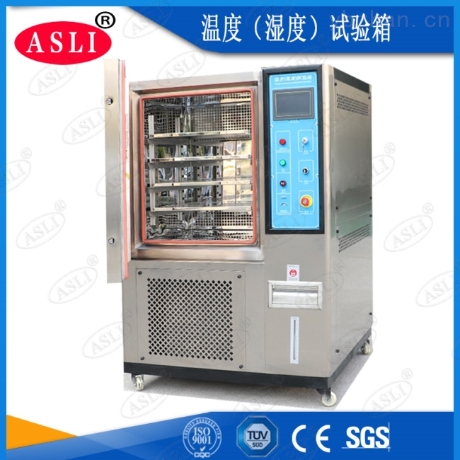 新能源可程式恒温恒湿试验箱