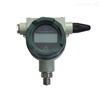 GPRS/NB-IOT无线压力表