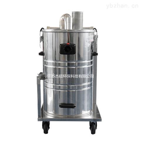 7.5KW工业吸尘器