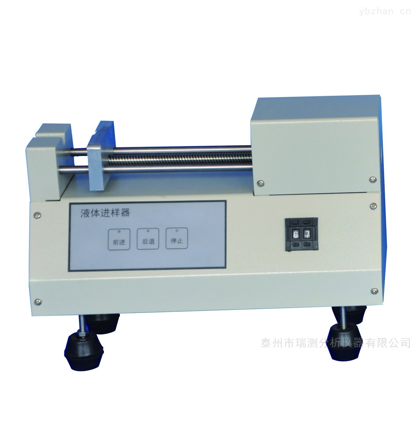 RC-8000-庫侖熒光硫化學發光定氮儀硫氮儀液體進樣器