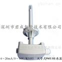 JUCEN君成 风管/管道PM2.5传感器检测仪