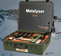 便攜式HM4000土壤重金屬分析儀