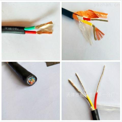 现货HYA23-200对 铠装通信电缆