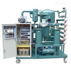 上海汉仪承装承试220V-50HZ高效真空滤油机