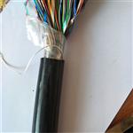 直销 HAVP驱动扬声器电缆