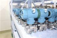 電壓變送器 3051差壓液位計 國產儀表