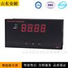 XMT608 溫控儀 溫度液位壓力控制儀