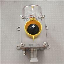 LA53不锈钢防爆遥控按钮盒