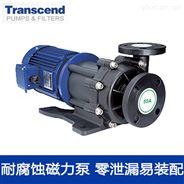 江蘇電鍍藥液磁力水泵,東莞創升定制