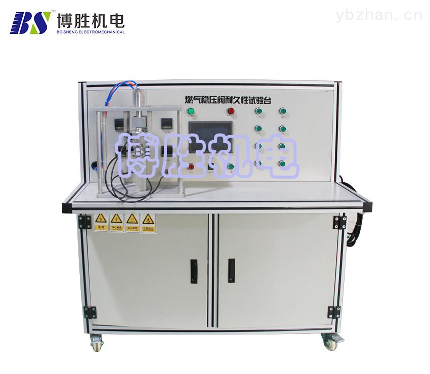 bs-燃氣調壓閥測試臺